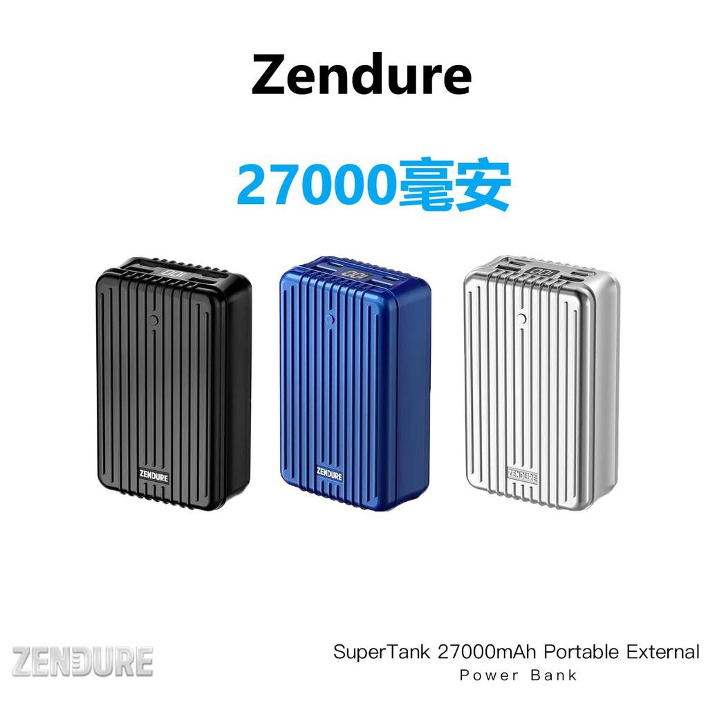 Zendure Supertank 27000mah 行動電源 可充筆電 同時充4台設備 100W PD行動電源