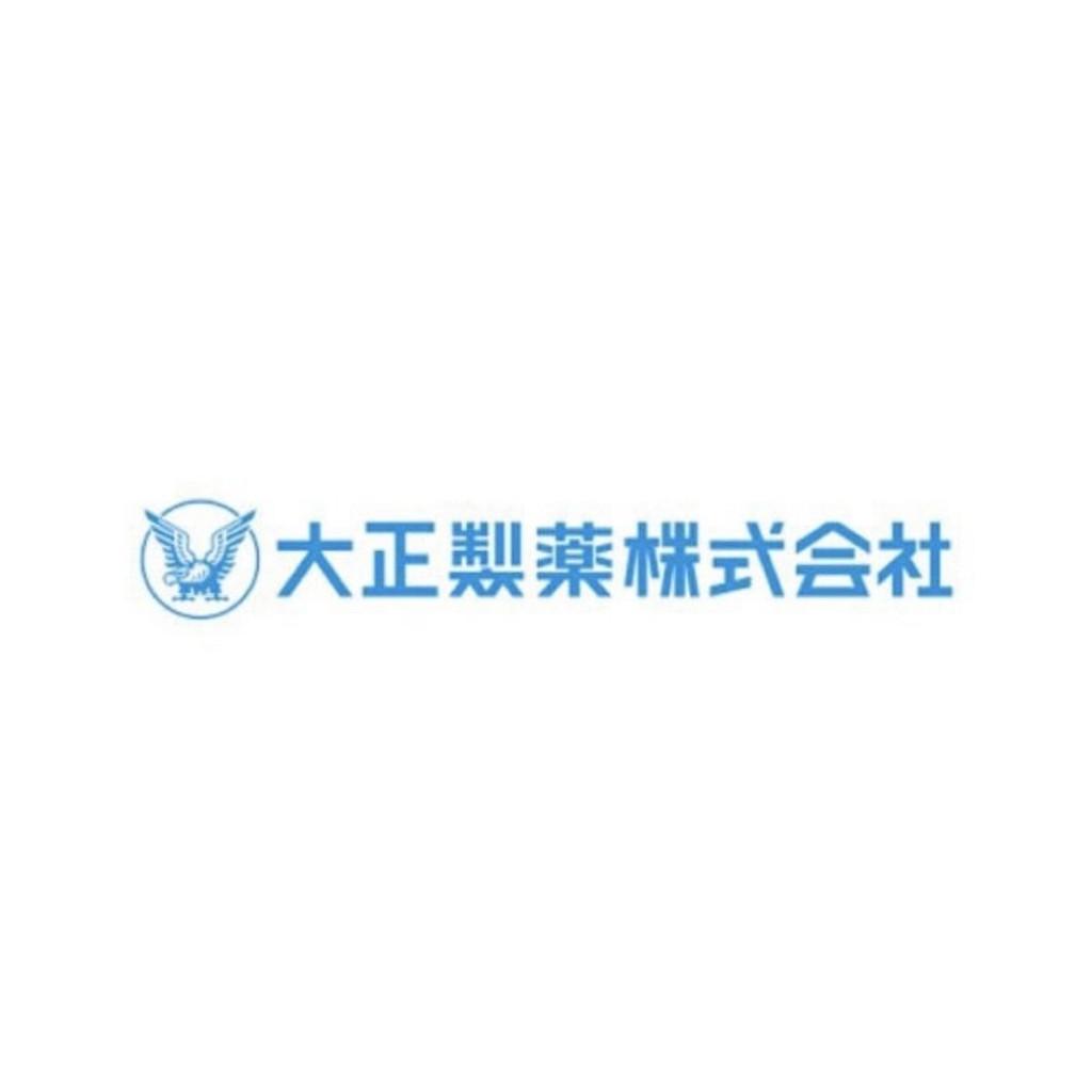 沖繩代購_日本連線_大正製藥_牙刷_歡迎帶圖詢問_44包_微粒_對策牙刷