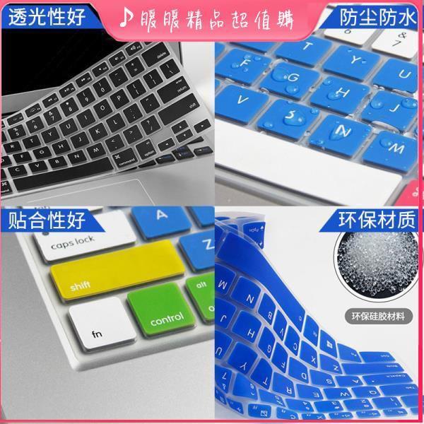 15.6寸華碩VivoBook15 v5000頑石6代FL8700F筆記本y5200鍵盤膜15s