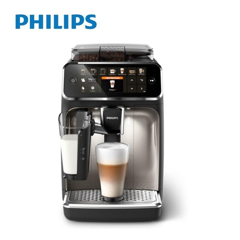 ★現貨特賣★EP5447全自動義式咖啡機 EP5447