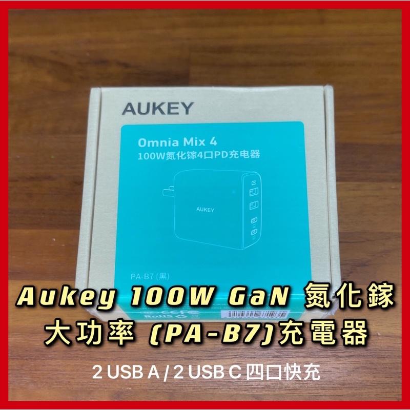【免運!現貨!】 AUKEY 氮化鎵GaN系列 Omnia Mix 4 100W (PA-B7) PD快充 充電器 黑色