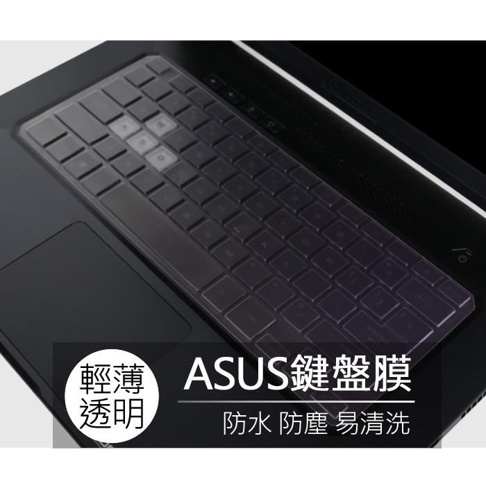 華碩 ASUS ROG Zephyrus Flow X13 GV301QH TPU 高透 矽膠 鍵盤膜 鍵盤套 果凍套