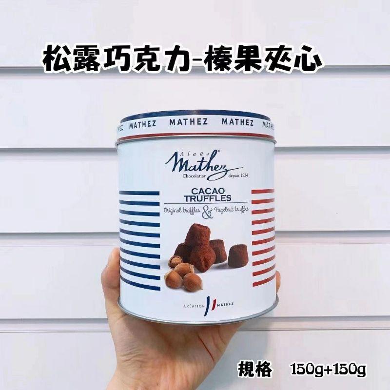 🇰🇷韓國零食代購⚡Mathez松露巧克力