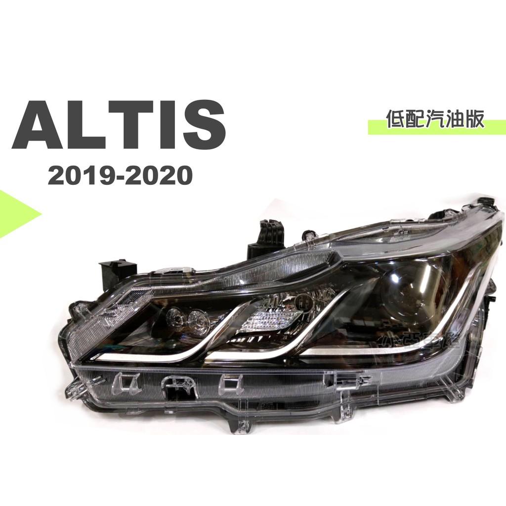 小亞車燈*全新 ALTIS 19 20 2019 2020 12代 汽油版 低配 原廠型 副廠 大燈 一顆5500