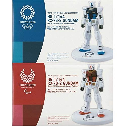 東京奧運 日本製造 鋼彈模型1/144 藍色 奧運紀念款 東奧 紀念品週邊官方商品 日本雙入捆包組現貨
