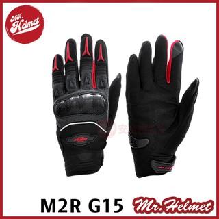 M2R G-15 黑紅 四季款碳纖手套 碳纖維 CARBON 短手套 手套 G15