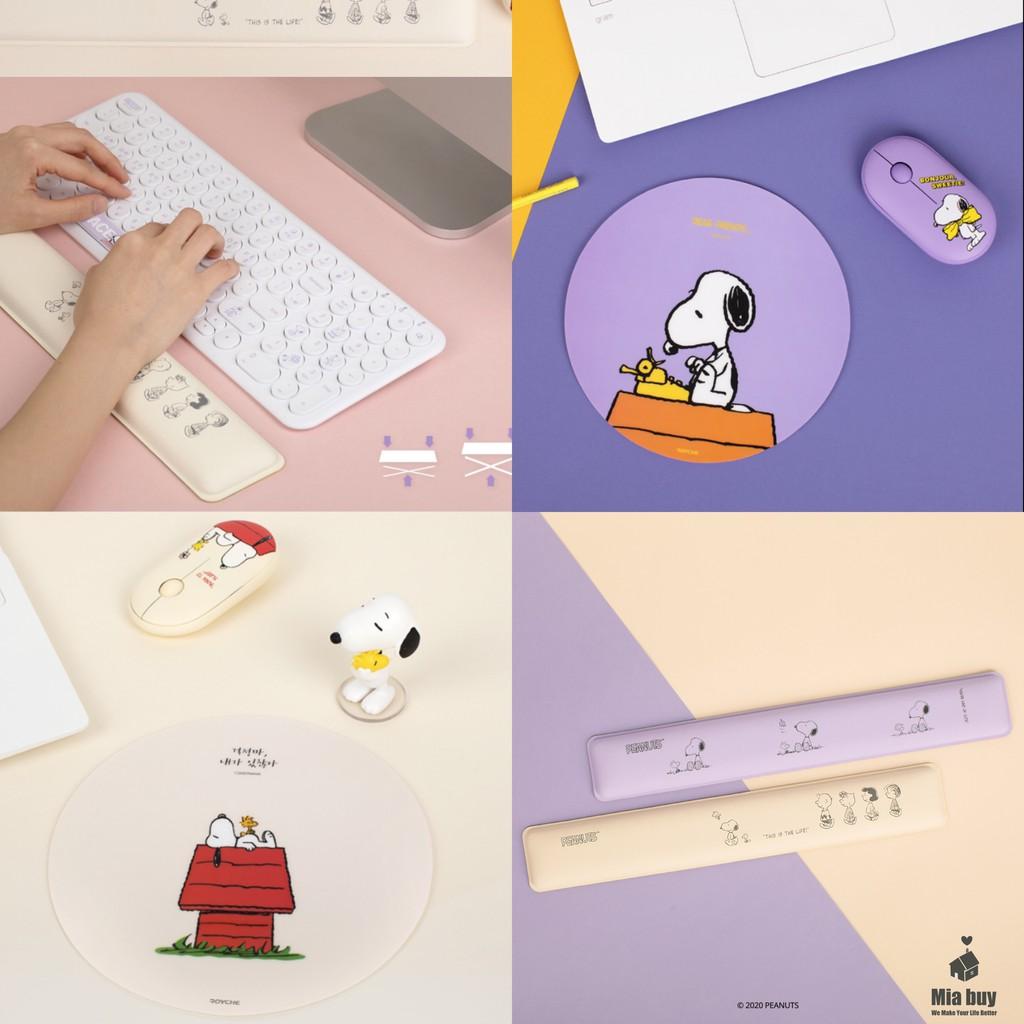 韓國⭐️史努比 滑鼠墊  鍵盤手腕墊 護手腕墊 3C周邊 Snoopy 聯名 ROYCHE 滑鼠鍵盤 止滑PEANUTS