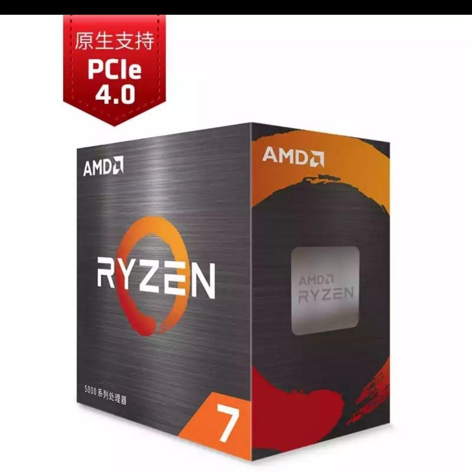 現貨  AMD銳龍R5 R7處理器AM4 3600X/3700X/5600X/5800X散片盒裝支持550