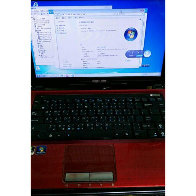 ASUS A43S紅色I5獨顯ssd120g筆記型電腦筆電