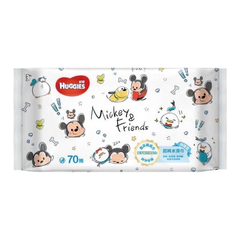 ✨現貨熱銷✨好奇純水嬰兒濕巾迪士尼厚型70抽
