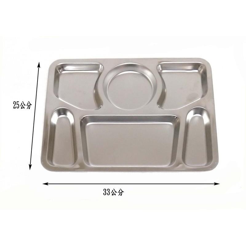 ♈叮叮♈蝴蝶牌304不銹鋼六格中餐盤  台灣製造