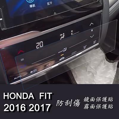 【Ezstick】HONDA FIT 2016 2017 2018 2019 2020 年版 空調面板保護貼 靜電式