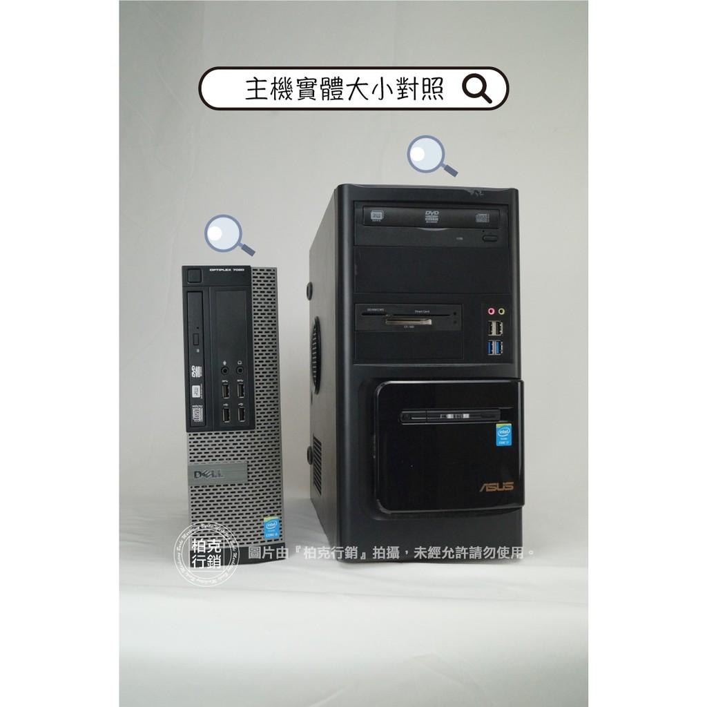 『電腦市集』廠商整批電腦降價出清 二手 I5電腦主機 一台只要2400元 二手 i7電腦主機 一台只要8500元