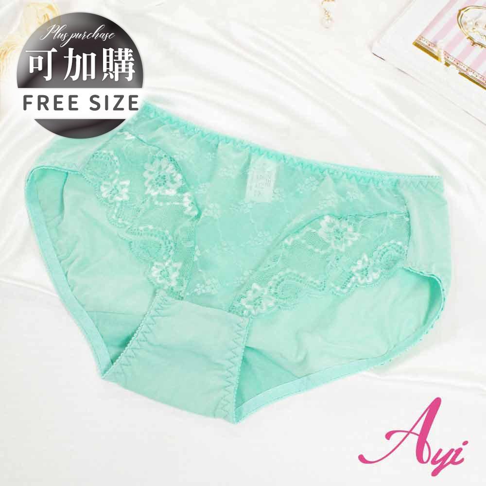 【艾妍內衣】內褲 初戀性感包臀三角款 薄荷綠/粉桃 台灣製