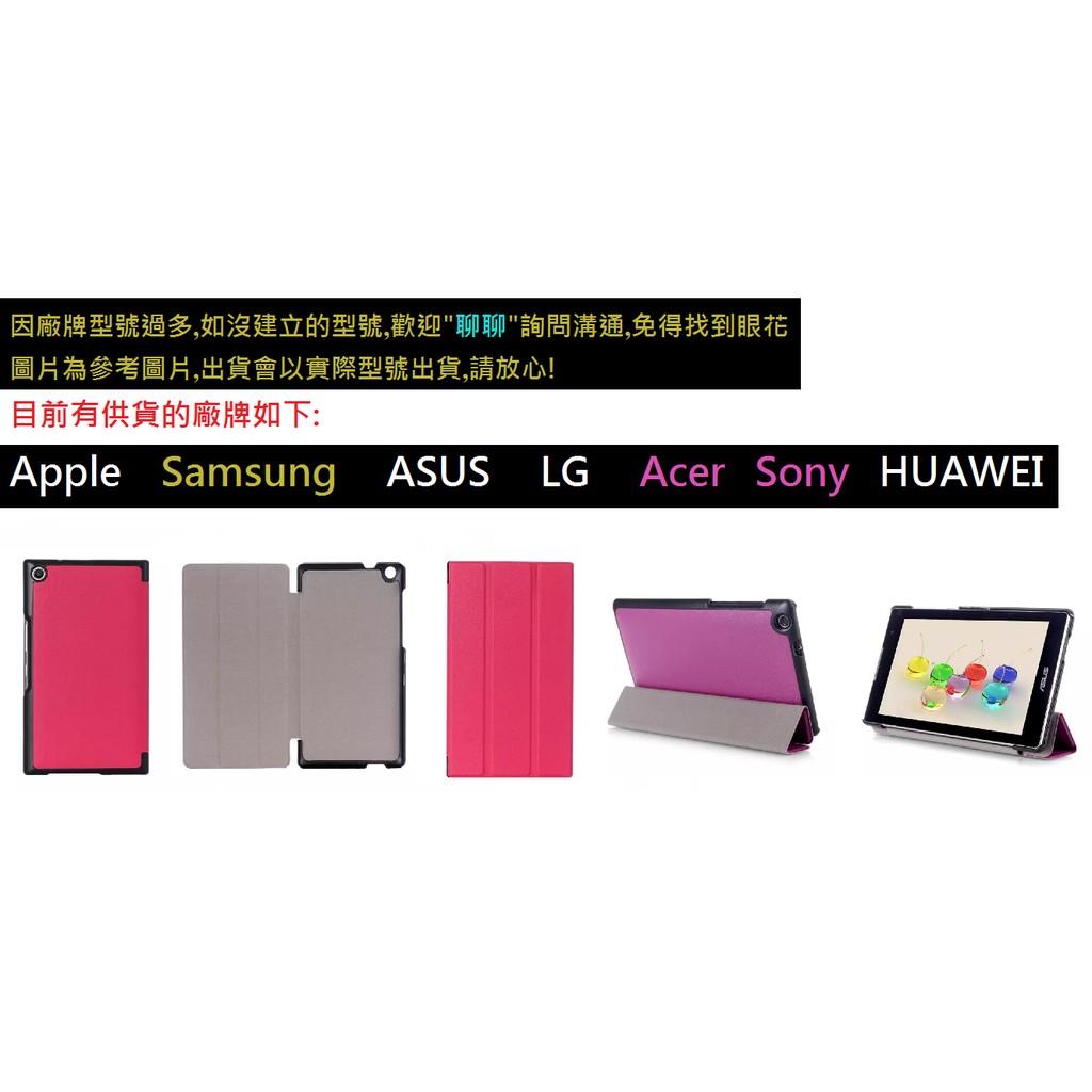 ASUS zenpad 3S 10/Z500KL/Z10卡斯特紋三折保護套