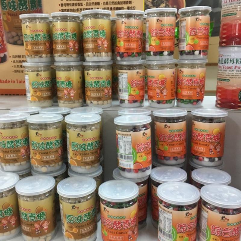 【全新包裝】懷舊健素糖、高鈣酵素糖、懷念的好滋味、阿嬤時代的糖果(200g/罐)