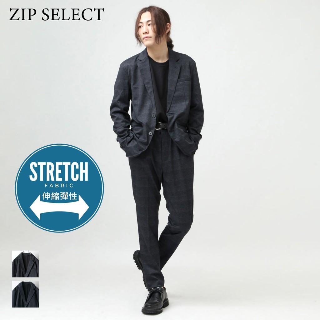 彈性西裝套裝 自然感紋路套裝 素面西裝外套 2色 ZIP 日版【kd-setup006】