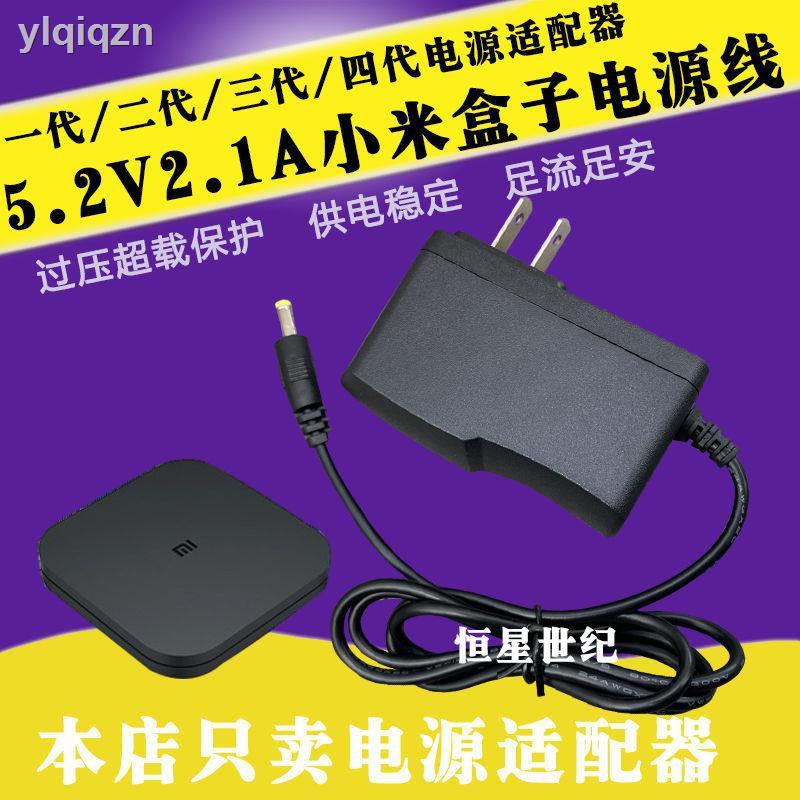 ◎№۞電源適配器 適配器 充電 電源  小米盒子3S網絡機頂盒電源適配器 增強版機頂盒5.2V2.1A充電器線