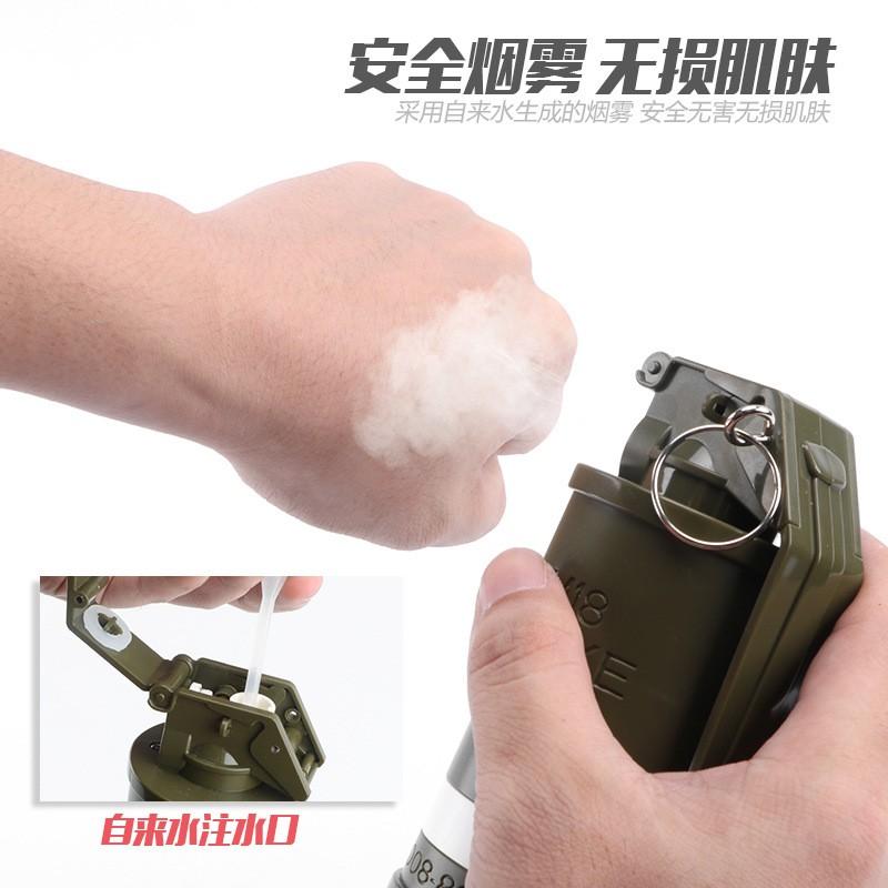 【水彈槍】 吃雞玩具模型煙霧彈M18戰術配件兒童玩具槍吃雞絕地求生周邊玩具