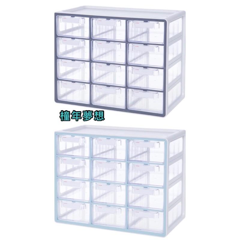 【橦年夢想】可開統編收據_ 免運 韓國Sysmax桌上型多用途系統收納盒12格抽屜 辦公用品 桌面收納 抽屜收納 文具