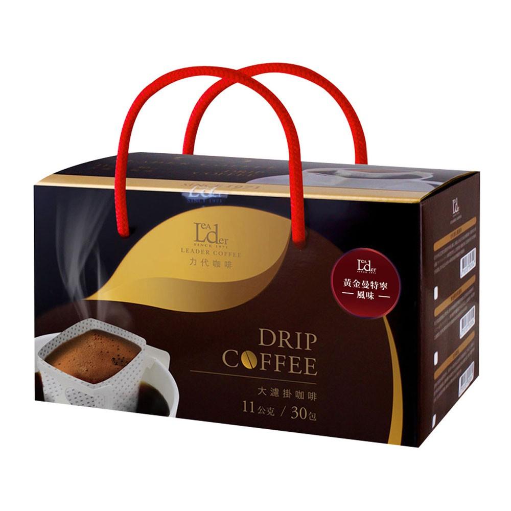 力代 大濾掛式咖啡禮盒-耶加雪夫風味 11g*30包/盒 年貨伴手禮