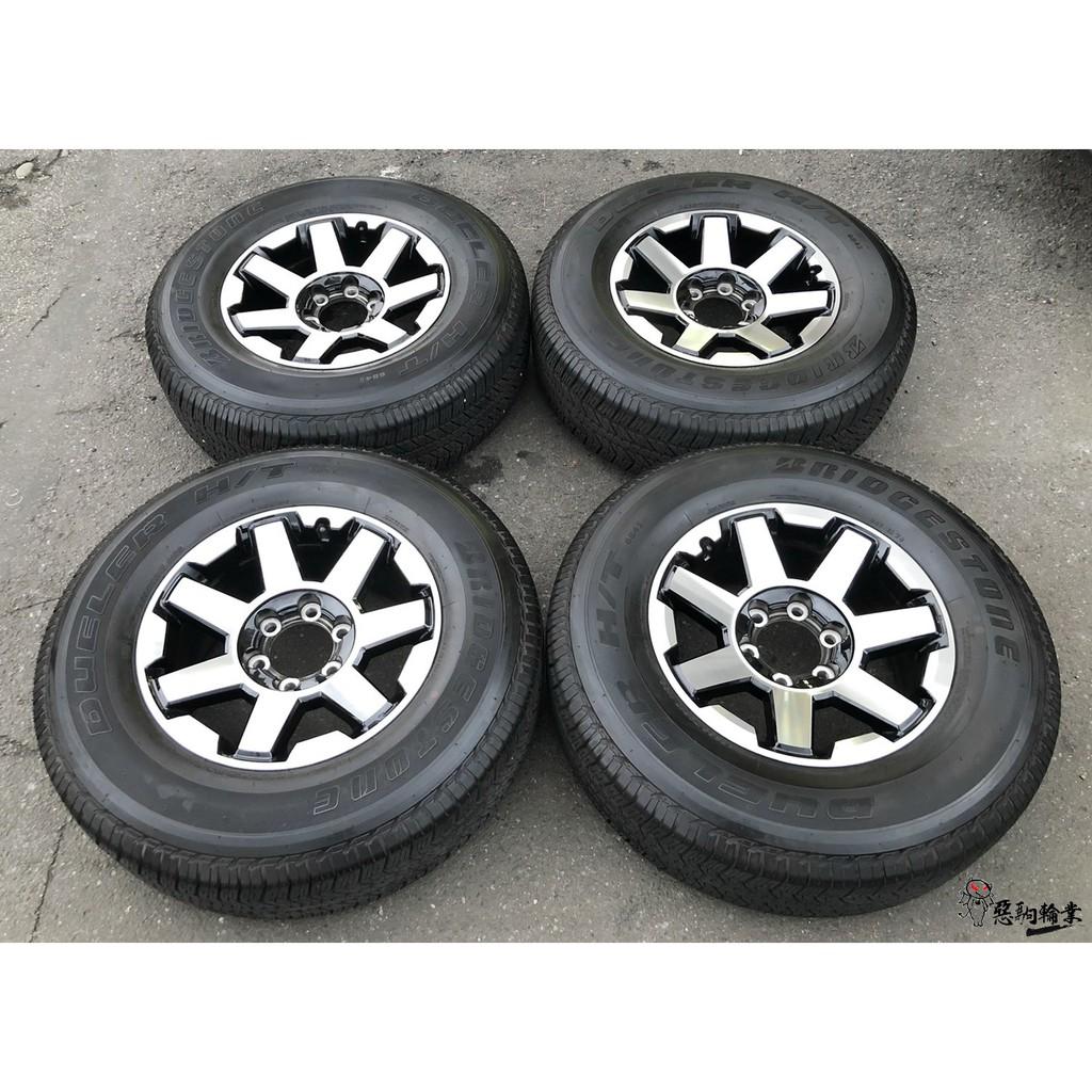 二手/新車落地鋁圈輪胎 原廠 豐田 TACOMA 17吋 6孔139.7 黑車 含胎 普利司通 265/70-17 皮卡