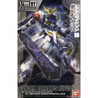 鋼彈機庫 - BANDAI MG 1/ 100 Gundam Barbatos Lupus 天狼型獵魔鋼彈 新北市