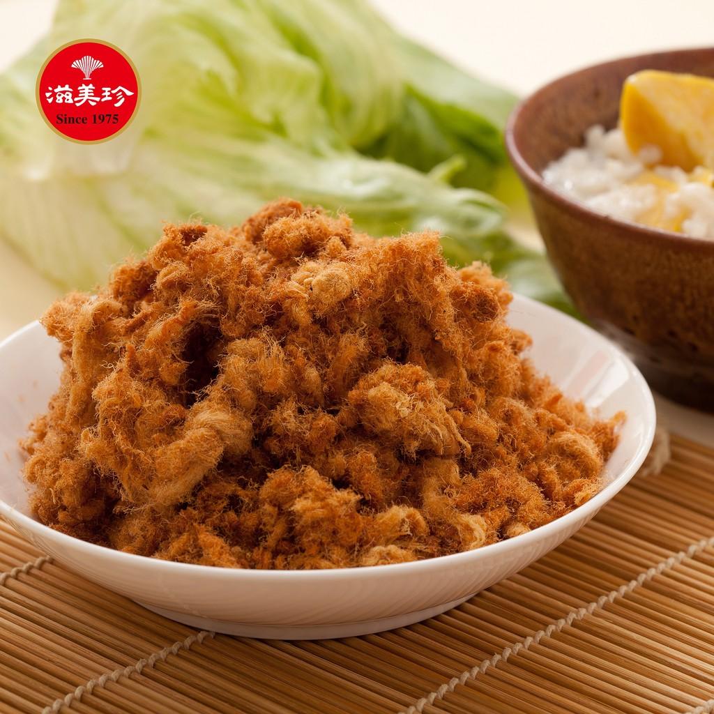 【滋美珍】金牌得獎肉鬆 招牌低油脂肉鬆(115g/300g)