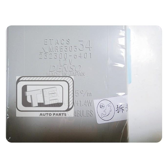 中華 菱利 01後 電腦 室內燈延遲繼電器 含閃光器 日本DENSO