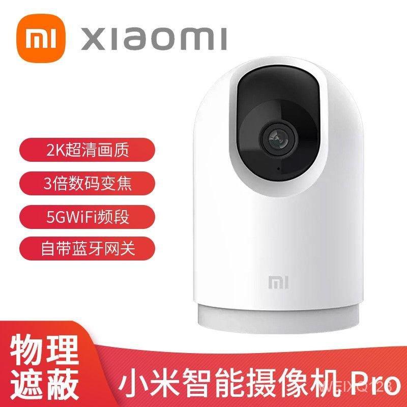 【下單速發 關注有禮】小米(MI) 智能攝像機雲台版pro 監控攝像頭家用 2K清 AI智能 36 nM85