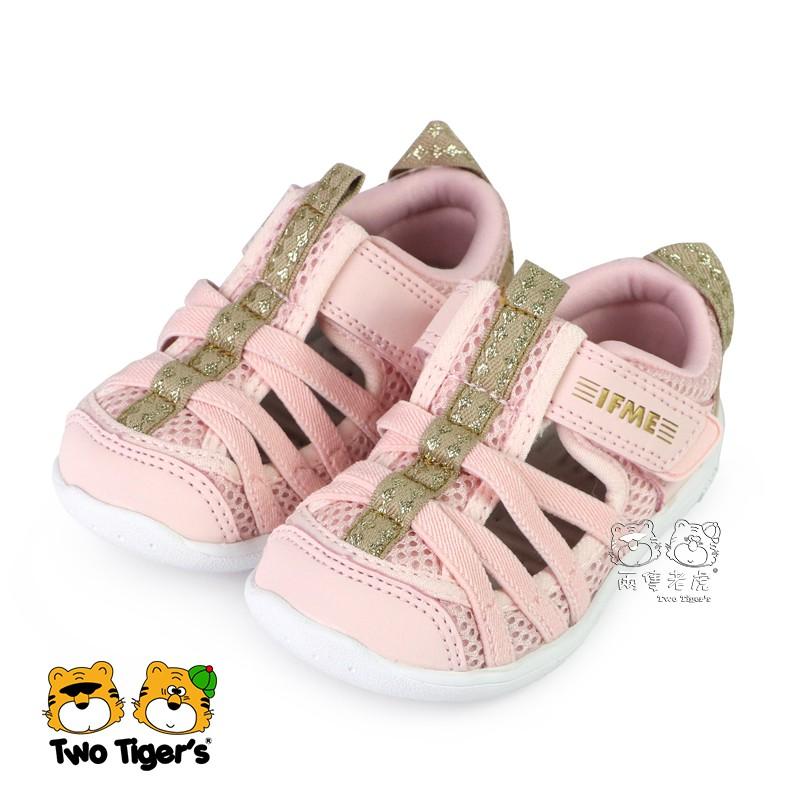 日本 IFME Water Shoes 排水涼鞋 淺粉 小童鞋 NO.R6739