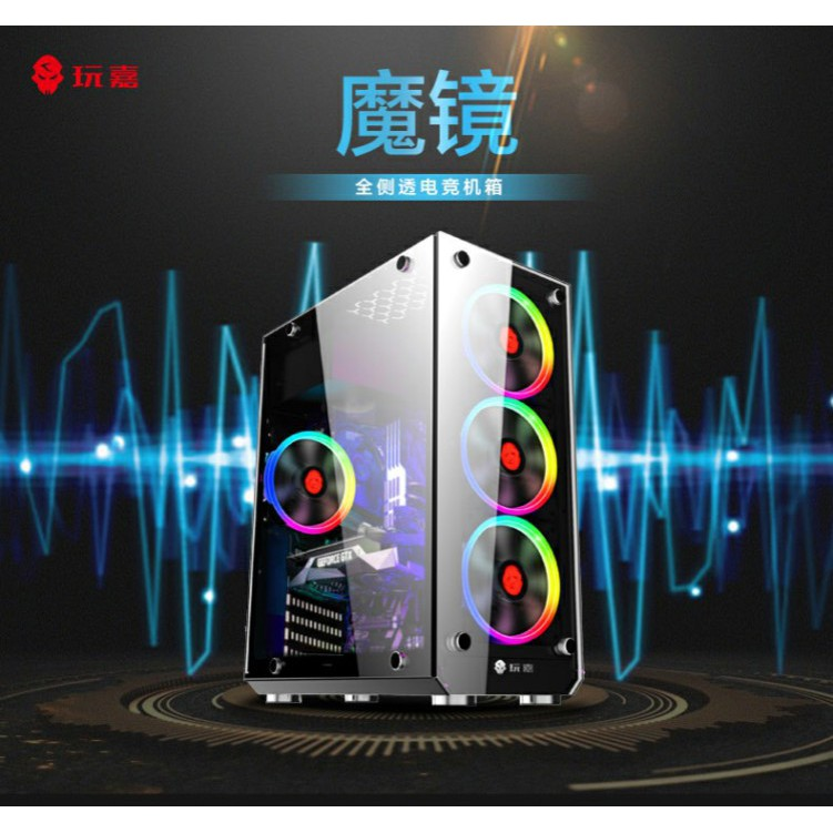 🔥🔥🔥十代8核高效電競機神🚀I7-10700F+🚀電競SSD+🚀電競RTX3060獨顯 🔥市價37528我只賣37200