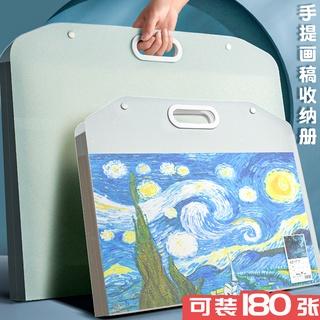 【特價】4K畫冊畫紙畫袋收納畫夾作品集收納冊8K手提收納袋素描紙a3文件夾美術作品繪畫兒童畫畫紙開裝畫作存放畫稿
