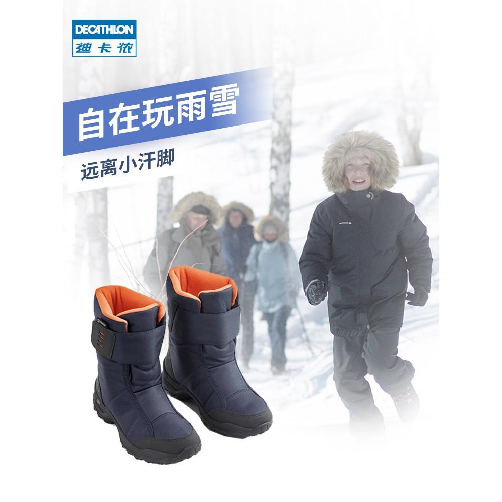 迪卡儂兒童雪地靴女童靴子冬男童加厚防水防滑棉靴童鞋雪地棉KIDD