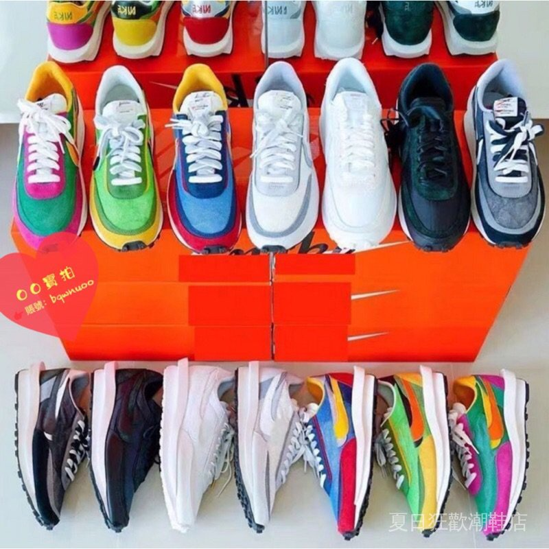 Nike Ldv Waffle Sacai dior 三代 黑白 全白 耐吉解構華夫鞋 男女情侶鞋 雙勾 復古運動跑鞋