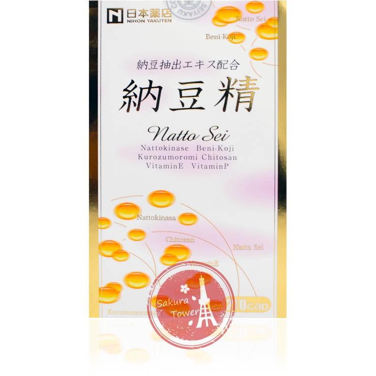 日本藥店 藥王 納豆精