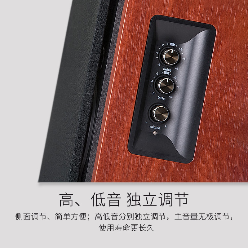 ♀❈❍Edifier/漫步者 R1700BT無線藍牙臺式電腦音箱多媒體2.0木質筆記本桌面音響HIFI超重低音炮有源家用