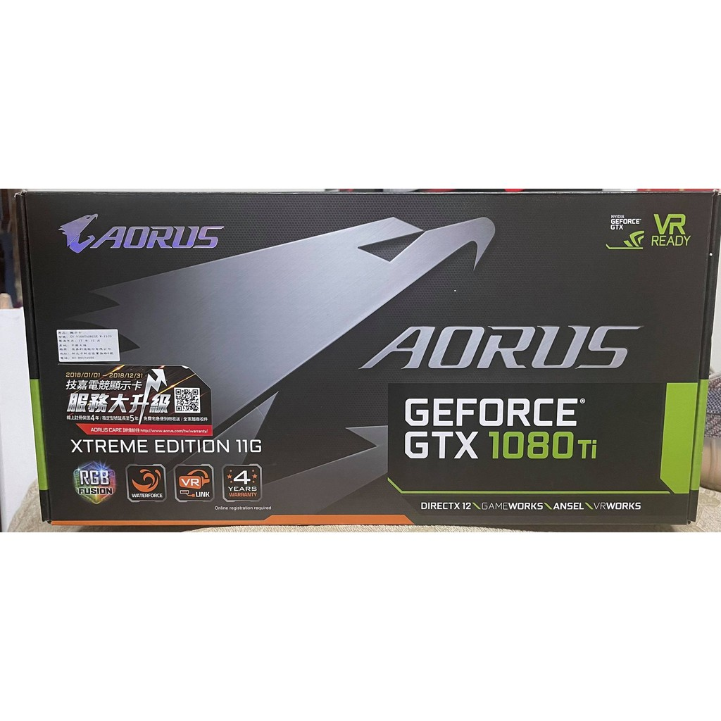 AORUS GTX 1080TI 11GB WITH WATERCOOL