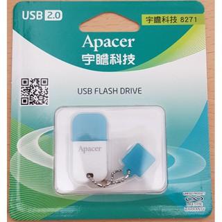 【免運費】 Apacer 宇瞻科技 USB 2.0 隨身碟 AH139 8G 股東會紀念品 臺北市