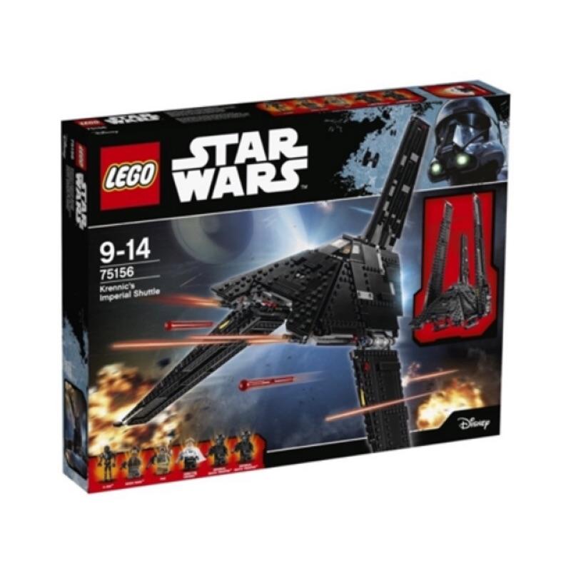 [BrickHouse] LEGO 樂高  75156  Krennic's Imperial Shuttle