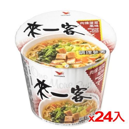 統一來一客杯麵肉燥菠菜風味67Gx24杯(箱)【愛買】