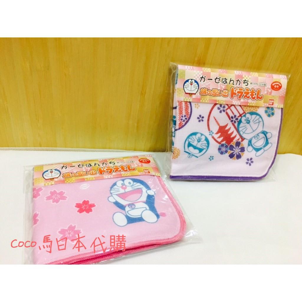 《現貨》Coco馬日本代購~ 日本製 小叮噹 哆啦A夢 櫻花 毛巾 手帕 方巾 100%綿