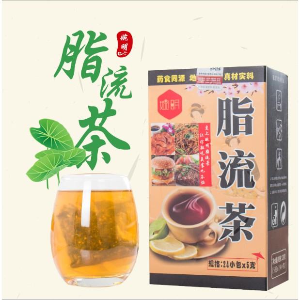【馬歇爾】🔥台灣現貨🔥 脂流茶/15種配料/防偽標籤 大麥茶的味道 一袋24包 120g