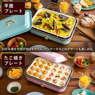 IRIS OHYAMA RICOPA 電烤盤  MHP-R102 白/藍/粉