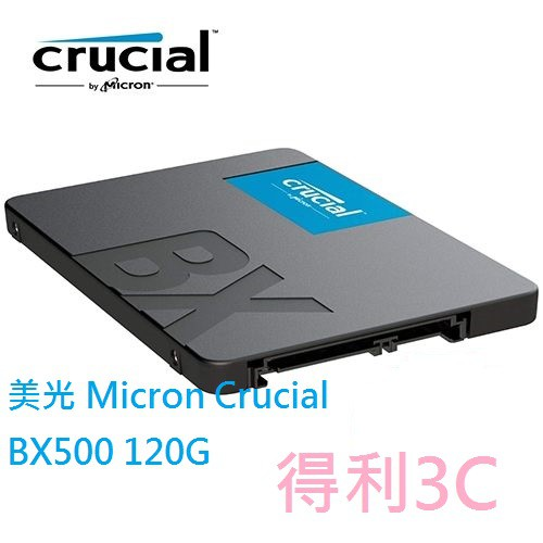 【折扣碼現折】 美光 Micron Crucial BX500 120GB 240GB 480GB SATAⅢ固態硬碟