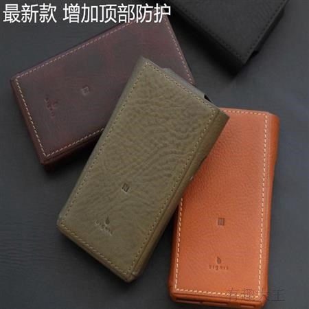 韓國Dignis 適用于索尼SONY NW-WM1A WM1Z 真皮套 保護套殼 金磚