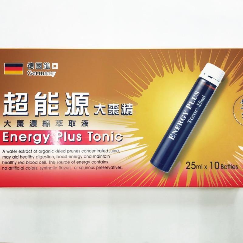 【現貨】超能源大棗精25ml-10支