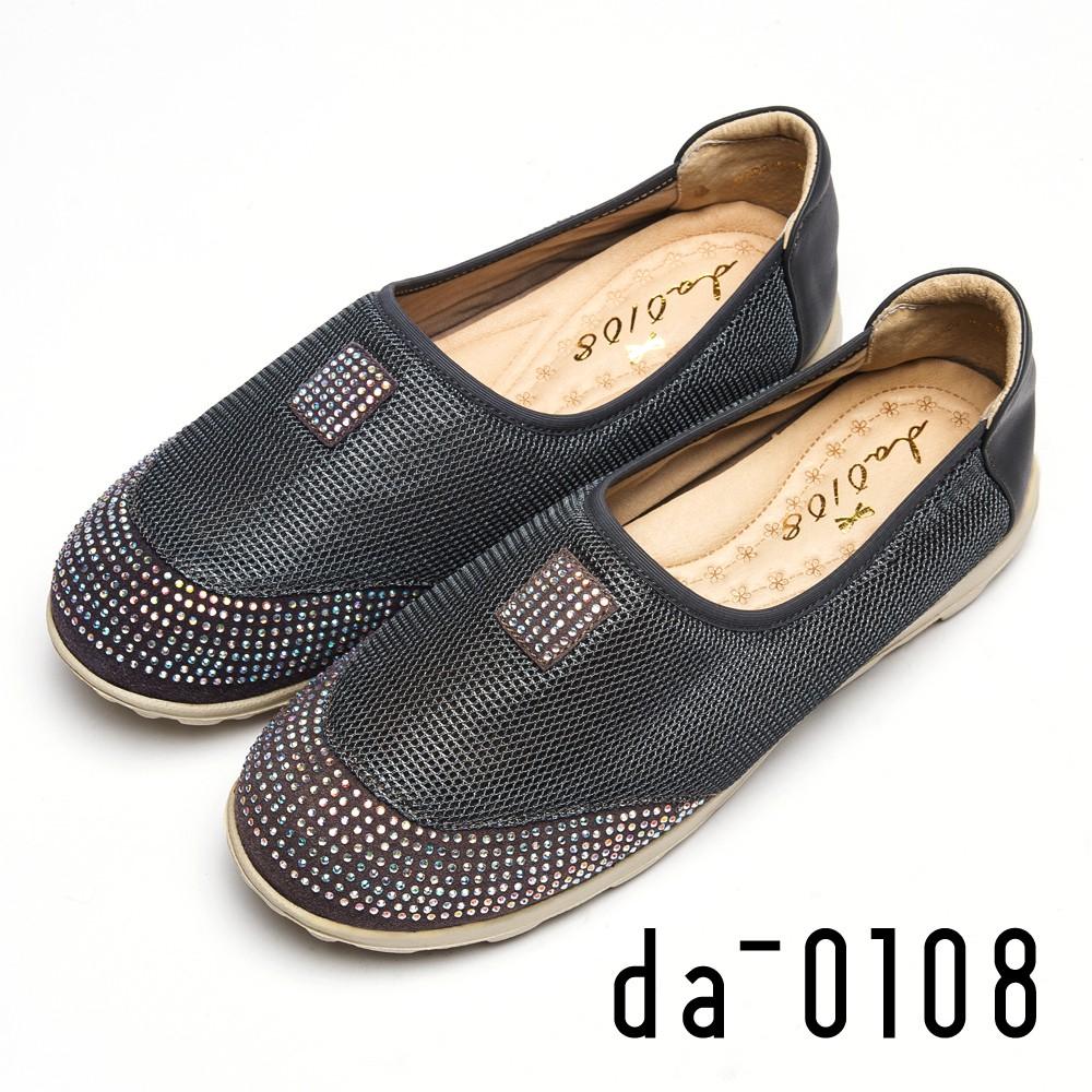 da0108 優雅別緻--華麗珍鑽氣質進口網眼布拼牛皮平底鞋-灰
