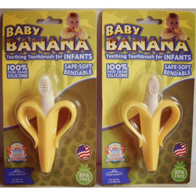 *☆熊寶舖☆*正品baby banana 寶寶香蕉牙刷 香蕉剝皮牙刷 香蕉心型牙膠 香蕉固齒器 磨牙棒