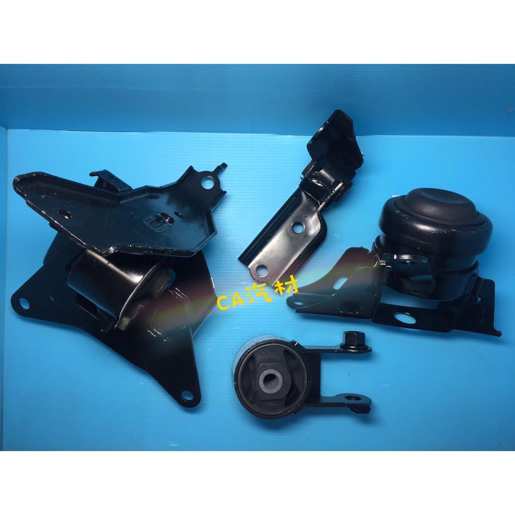 CA汽材豐田 YARIS 1.5 2006 引擎腳 引擎角 台製